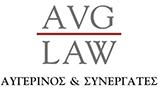 Avg law Δικηγορικό Γραφείο Αυγερινού